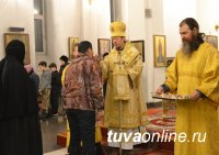 В Туве православные христиане отмечают Рождественский сочельник