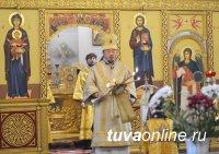 Рождественское поздравление архиепископа Корейского Феофана, временно управляющего Кызыльской епархии жителям Тувы