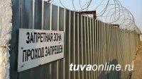 В Туве ФСИН опровергла данные об избиении сотрудника колонии из-за рыбы