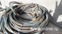 В Кызыле поймали с поличным экспроприатора 25 метров кабеля