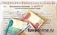 В Туве 337 нарушителей спокойствия заплатят в казну штрафы на 168,5 тысяч рублей