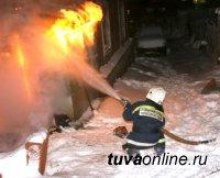 В Туве за новогодние праздники пожарные ликвидировали 29 пожаров и спасли пять человек