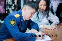 В Туве зарегистрировали две новых жизни