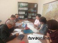 В Туве пройдут публичные слушания по профилактике семейно-бытового насилия