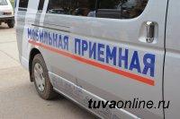 В Туве запускают работу мобильной приемной Главы республики