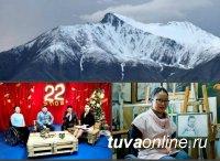 Тувинка и монголка на инвалидных колясках покорят самую высокую вершину Саянских гор