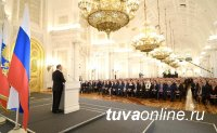 В пяти районах Тувы запустят онлайн – трансляцию Послания Президента России Владимира Путина Федеральному Собранию