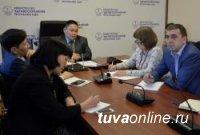 В Минздраве Тувы обсудили итоги реализации программы Региональной медицинской информационной автоматизированной системы за последние четыре года