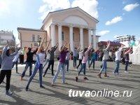 В Кызыле активная молодежь соберет деньги на свой Ресурсный центр