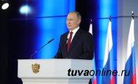 Шолбан Кара-оол: Инициативы Президента России более чем актуальны для Тувы