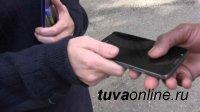 В Туве за десять дней поколению «Z» разъяснят, зачем нужно возвращать найденные телефоны