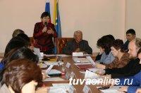 В Туве прошли публичные слушания по профилактике семейно-бытового насилия в Российской Федерации