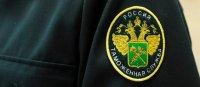 По итогам 2019 года Тувинская таможня в числе лучших среди таможенных органов Сибири