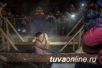 В Туве «крещенские купания» прошли без происшествий