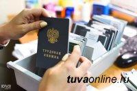 В Кызылском районе поймали фальшивого советника юстиции