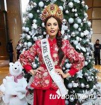 Россиянка победила в конкурсе «Миссис Вселенная — 2020»