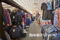 В Туве прокуратура защитила фирму «NIKE» от произвола эрзинского предпринимателя