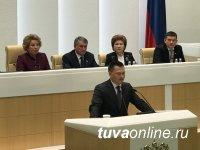 Назначен Генеральный прокурор Российской Федерации