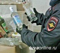 В Кызыле накажут предпринимателя, желавшего неизвестно чего