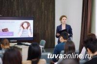 В Кызыле ко Дню студента Сбербанк провел лекцию о финансовых инструментах