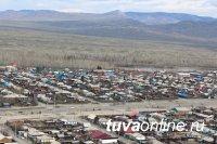 В Туве нарушителями правил и норм застройки в муниципалитетах займутся прокуроры