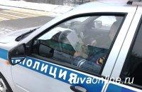 В Туве злостный нарушитель ПДД наехал на пешехода