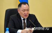 Шолбан Кара-оол назвал приоритетной подготовку федерального плана развития Тувы