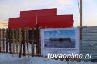 В Туве строят агромаркеты, где жители смогут покупать продукцию напрямую у фермеров