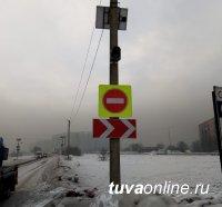В Кызыле на одной из центральных улиц установили светофор, запрещающий ходить налево