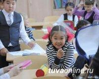 В Туве с первого февраля дошкольников начнут записывать в первоклассники