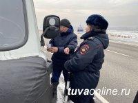 В Туве госавтоинспекторы ведут бой с водителями неисправных маршруток, подвергающих опасности жизни людей