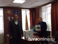 В Туве собирают фонд для общественных библиотек Улуг-Хемского района
