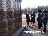 В Кызыле разыскивают вандалов, осквернивших память воинов Великой Отечественной войны