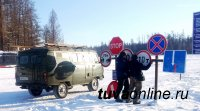 В Туве открыли Тоджинскую ледовую переправу