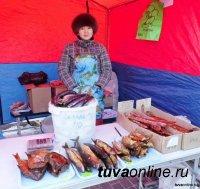 В столице Тувы в преддверии Шагаа объявили ярмарку