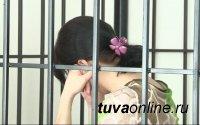 В Туве бутлегершу осудили на пять месяцев исправительных работ, за это время она выплатит в казну 20% своего заработка