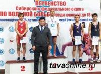 Команда тувинских спортсменов, завоевав 12 медалей, заняла первое место в Первенстве СФО по вольной борьбе среди юношей до 18 лет