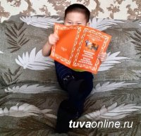 В Туве возвращают традицию «Книга – лучший подарок!»