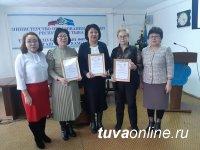 В Туве победителей конкурса не позвали на церемонию награждения