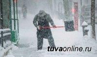В Туве местами по республике сегодня сильный снег