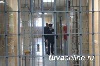 В Туве мужчина, напавший на сотрудника при исполнении, предстанет перед судом