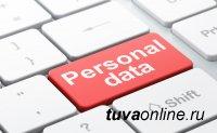 В Туве операторов персональных данных призывают быть внимательными, чтобы их базы не оказались у мошенников