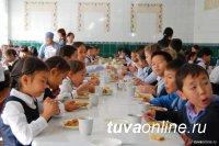 В Туве узнают, что думают ученики о школьном питании