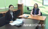 Студентка ТувГУ выиграла стажировку в Санкт-Петербурге