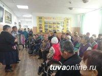В Туве проведут аудит социально-значимых объектов
