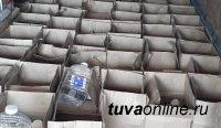 В Туве изъяли три тонны нелегального алкоголя, которые планировали реализовать во время февральских праздников