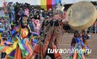 Тува готова к февральским праздникам