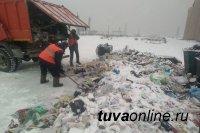 В Туве до начала  мая устранят нарушения в сфере обращения твердых коммунальных отходов