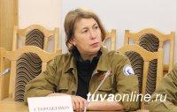 Представитель ТувГУ принял участие в стратегической сессии студотрядов СФО