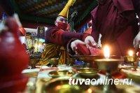 Буддисты встречают «эпоху глобальных перемен»